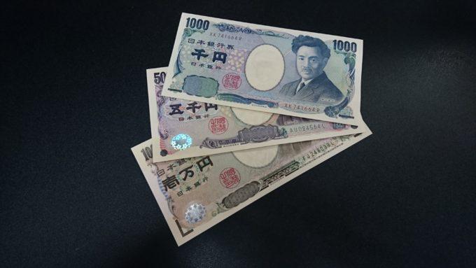 通貨(貨幣・紙幣)サイズ一覧表