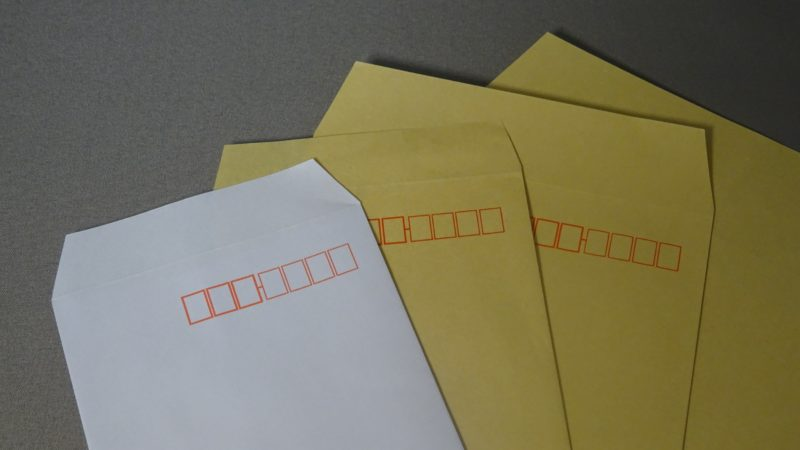封筒サイズ一覧表