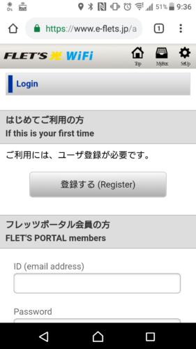 ログイン画面の「はじめてご利用の方」の「登録する」を選択。