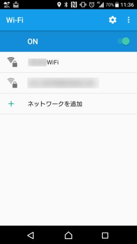 SSID「XXXXX-WiFi」を選択。