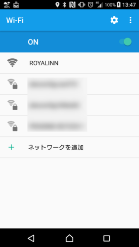 SSID「ROYALINN」を選択。