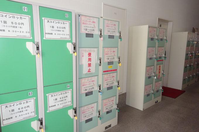 札幌エルプラザ1Fコインロッカー
