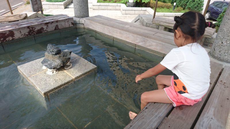 ラビスタ釧路川の足湯