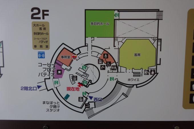 2F 喫茶パティオ及び情報コーナー