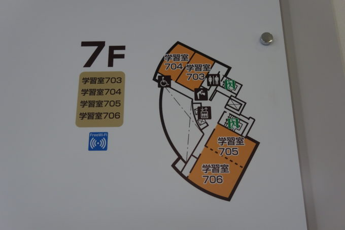 7F 学習室
