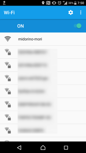 SSID「midori」を選択。