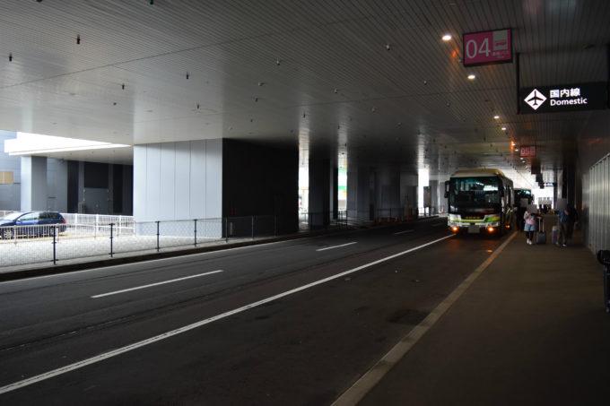 新千歳空港国内線ターミナルにある新千歳空港連絡バス降り場