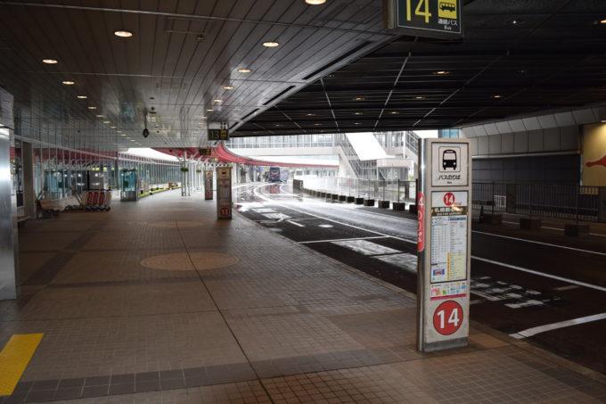 新千歳空港連絡バス乗り場(国内線ターミナルJAL到着口)