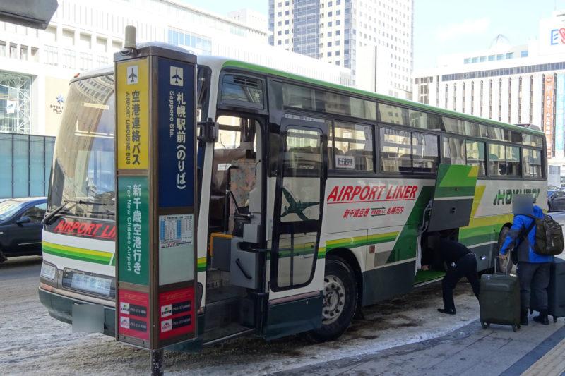 北都交通の新千歳空港連絡バス