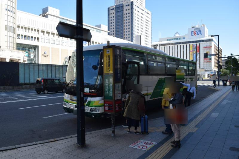 札幌駅前にある新千歳空港連絡バス乗り場