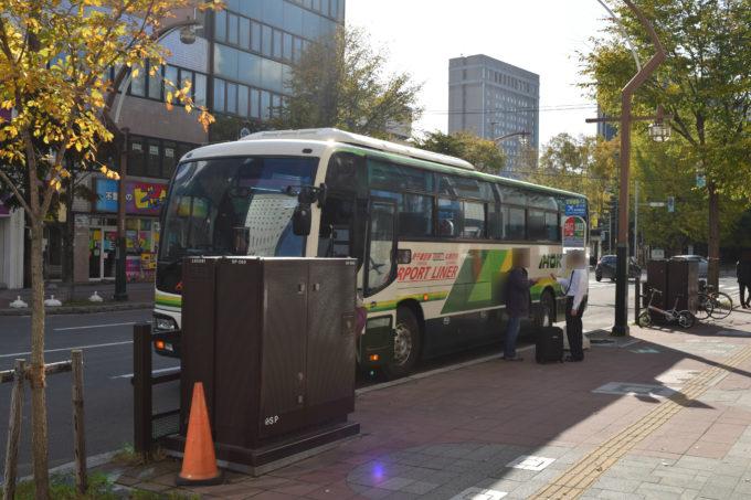 中島公園にある新千歳空港連絡バス乗り場