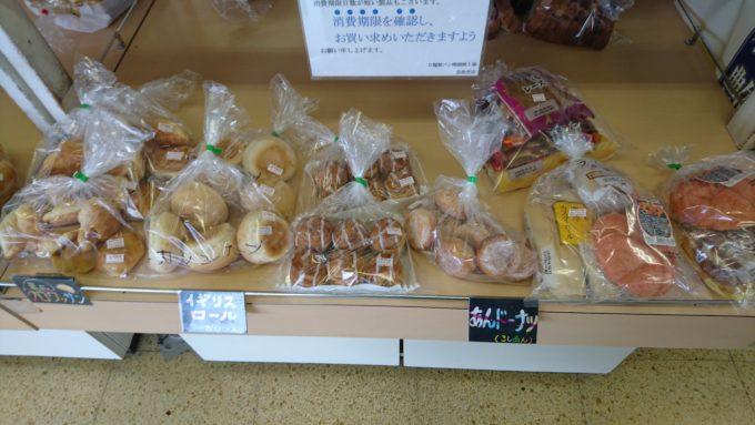 ミニクロワッサンやイギリスロール、あんドーナツ、菓子パン各種の規格外品・アウトレット商品。