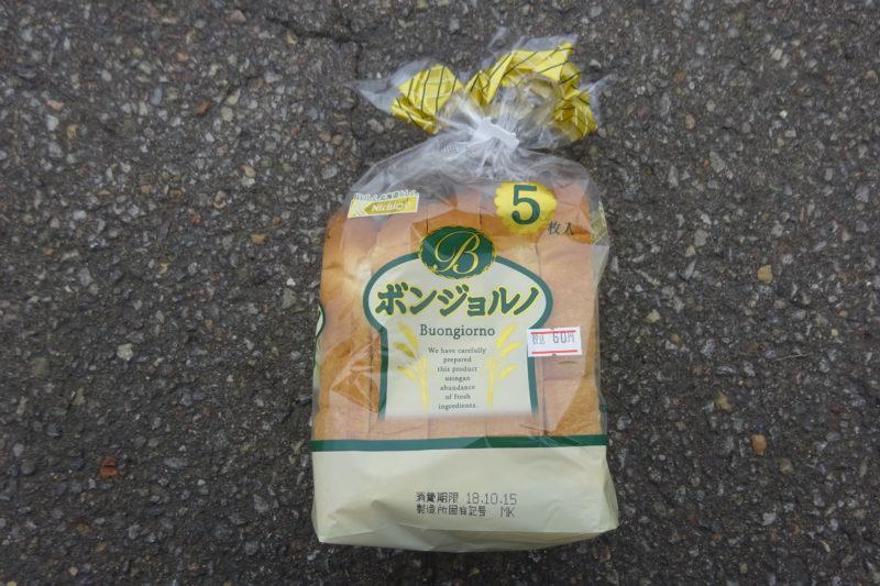 山型食パン「ボンジョルノ」の5枚入