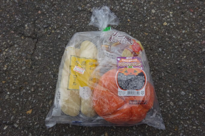 菓子パン3種類詰め合わせ