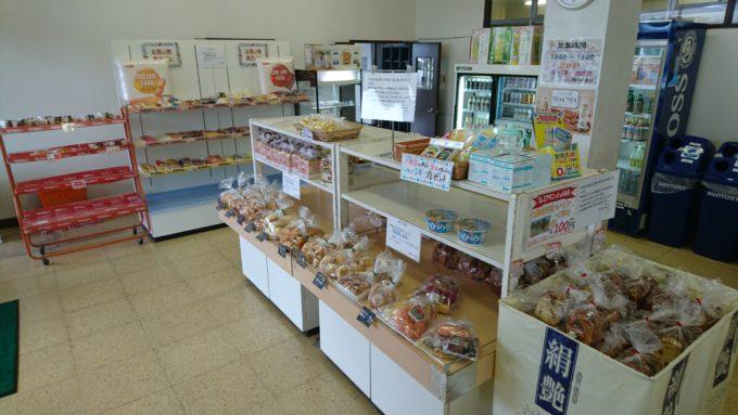 日糧製パン鳥取売店