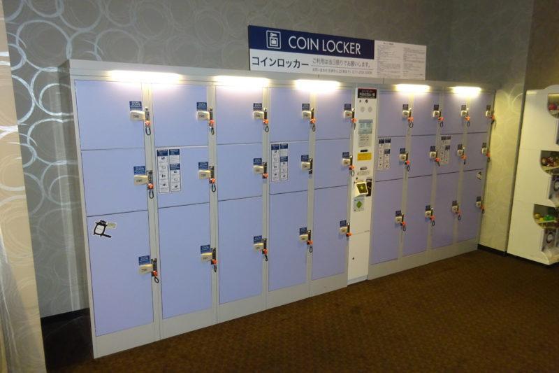 ステラプレイス7F札幌シネマフロンティアコインロッカー