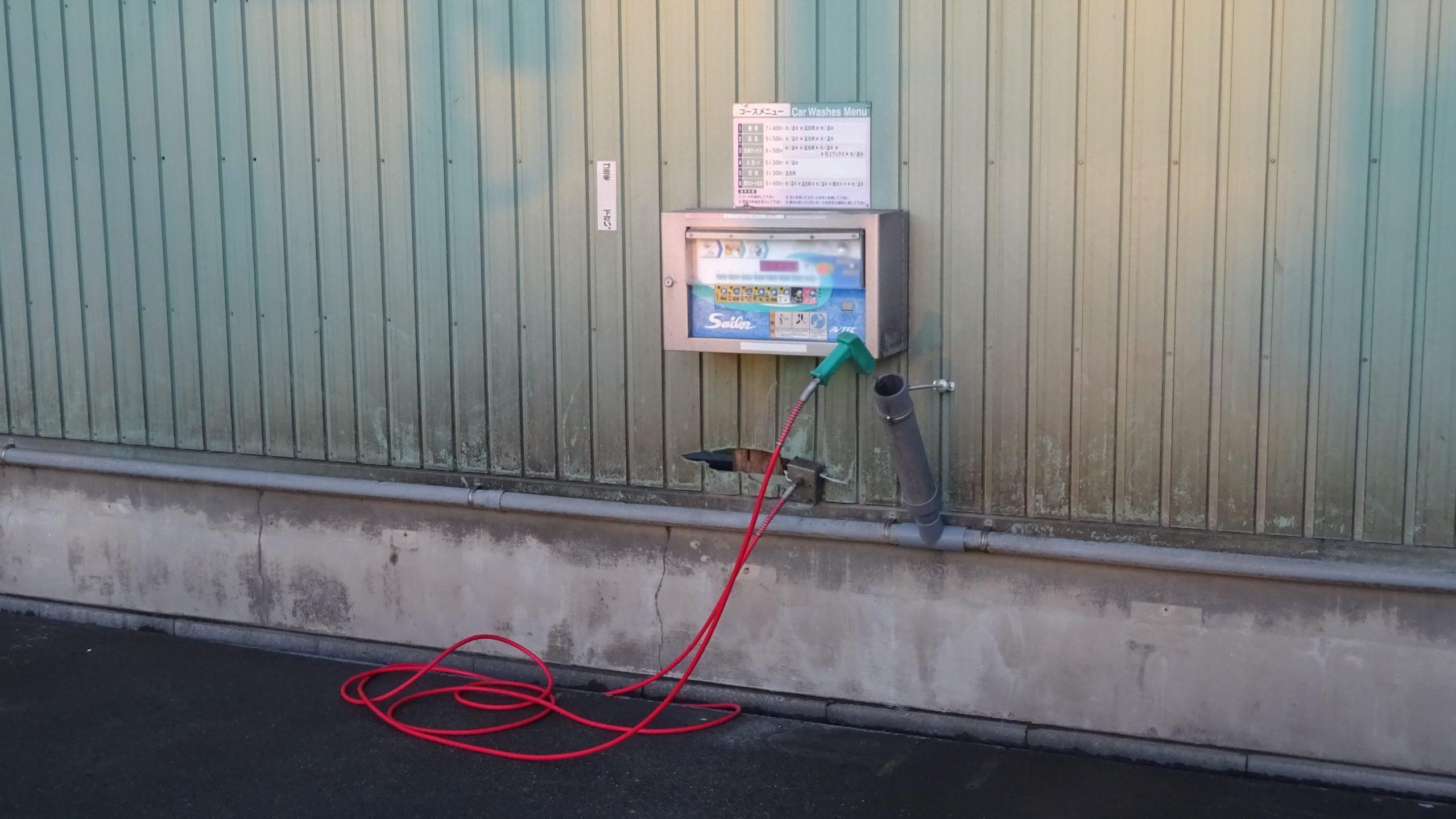 札幌市コイン洗車場