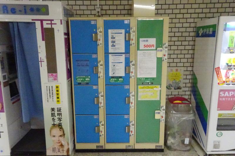 さっぽろ駅東豊線南側駅事務室付近コインロッカー(21番出口付近)