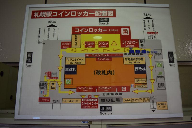 札幌駅構内コインロッカー配置図