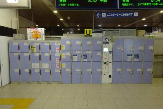 札幌駅改札内南側コインロッカー