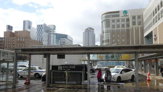 JR札幌駅周辺のタクシー乗り場