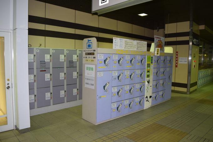 札幌駅北口東西連絡通路コインロッカー(北連絡通路)