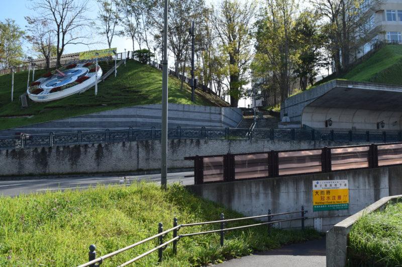 幣舞ロータリー付近にある富士見坂地下道からの出世坂