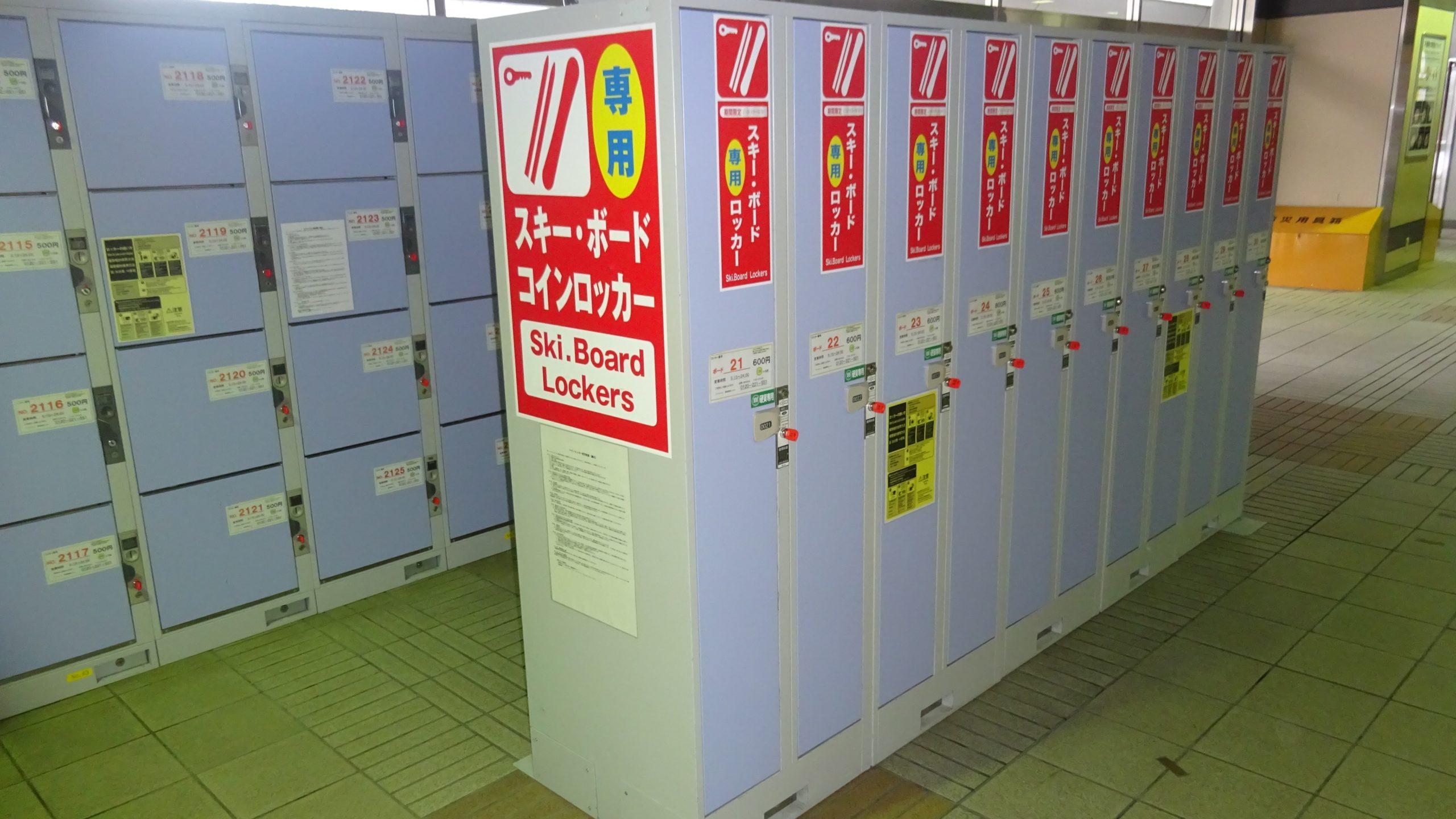 札幌駅構内・周辺にあるスキー板・スノーボード板の預け先・預かり先一覧