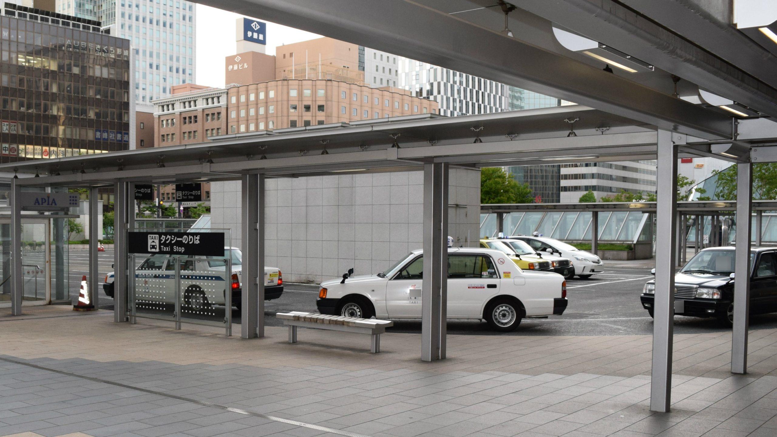 北海道札幌市のタクシー会社一覧