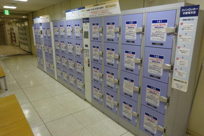 東急百貨店B1Fクリスタルエレベーター脇コインロッカー