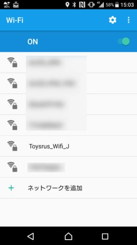 SSID「Toysrus_WiFi_J」を選択。