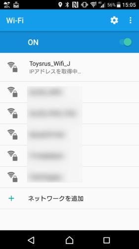 「IPアドレスを取得中」と表示された後に、「接続先はインターネットに接続されていません」と表示。