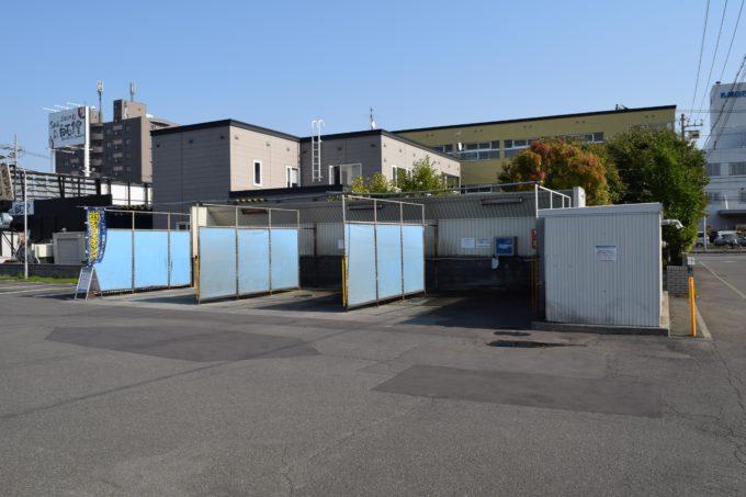 イエローハット札幌白石店洗車場