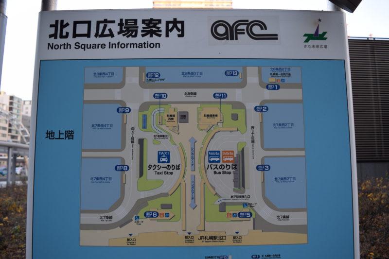 札幌駅北口の北口広場案内
