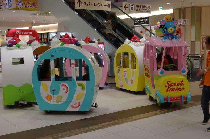 アリオ札幌スイーツトレイン