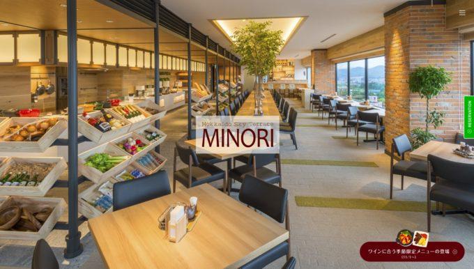 アートホテル旭川「MINORI」