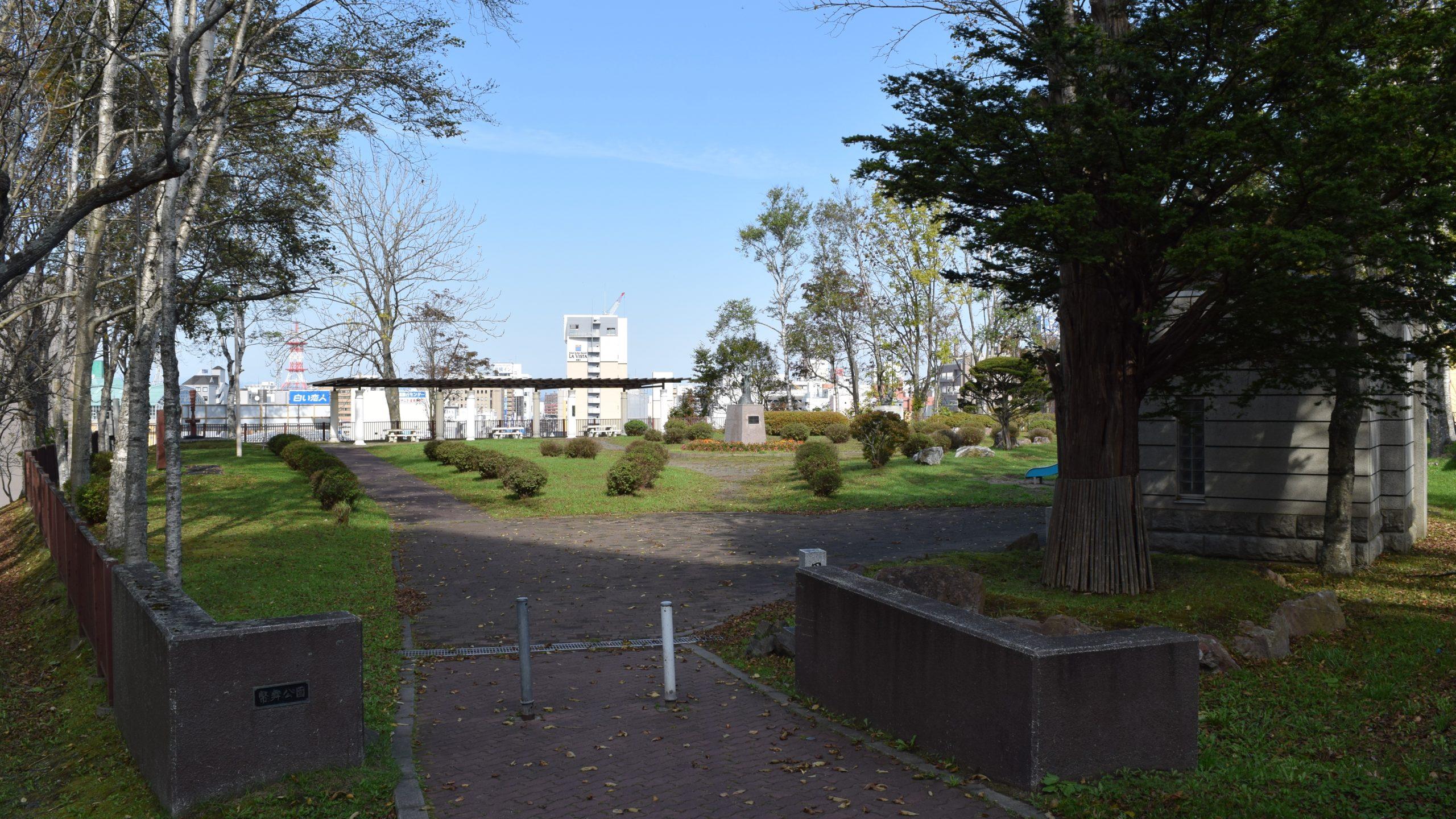 ぬさまい公園(幣舞公園)