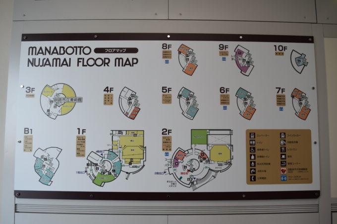 釧路市生涯学習センターまなぼっと幣舞のフロアマップ