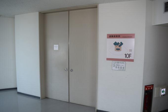 非常用エレベーター
