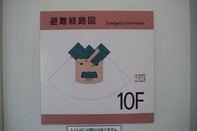 10F避難経路図