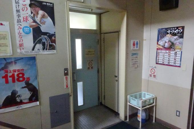 マルトマ食堂トイレ