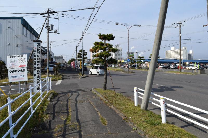 道路を挟んだ向かいには苫小牧市公設地方卸売市場や海の駅ぷらっとみなと市場、ほっき貝資料館などがあります