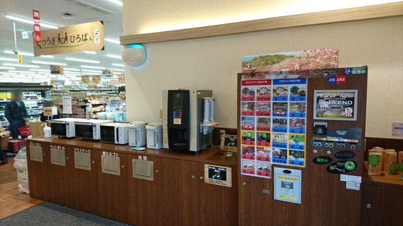 無料のお茶(緑茶・煎茶)ほか冷水・お湯のサーバーほか、カップ自販機