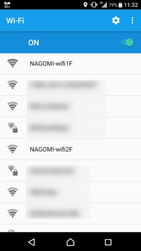 SSID「NAGOMI-wifi1F」または「NAGOMI-wifi2F」を選択。