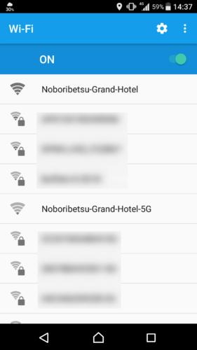 SSID「Noboribetsu-Grand-Hotel」を選択。