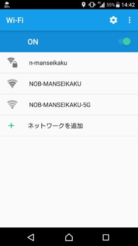 SSID「NOB-MANSEIKAKU」を選択。