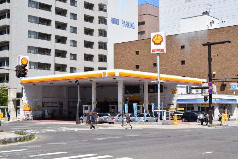 昭和シェル石油札幌セントラルSS