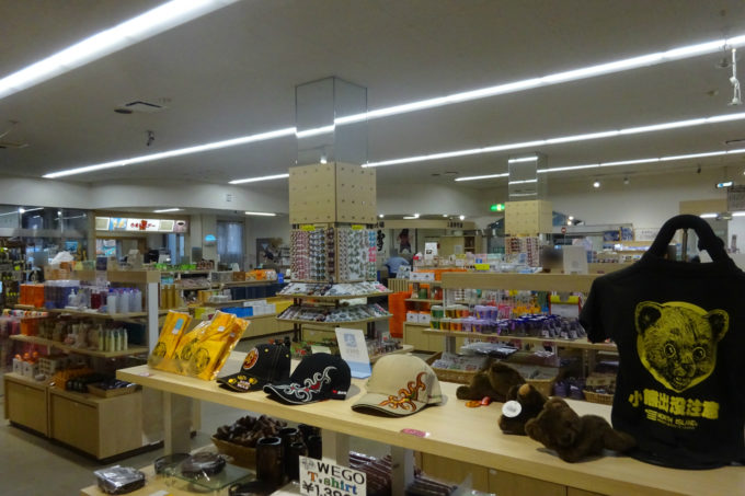 昭和新山熊牧場売店