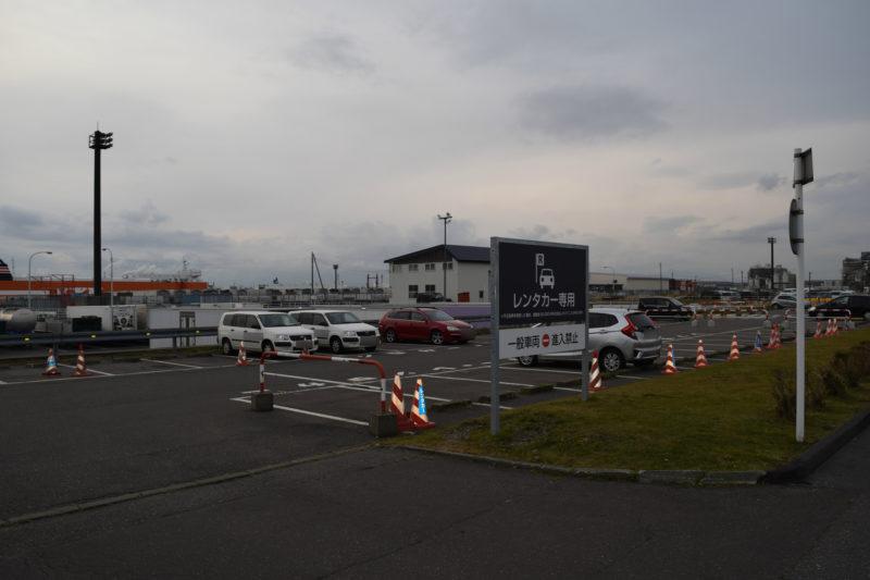 苫小牧西港フェリーターミナルレンタカー専用駐車場