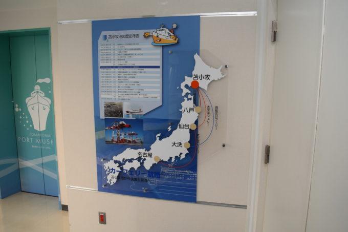 苫小牧港の歴史年表